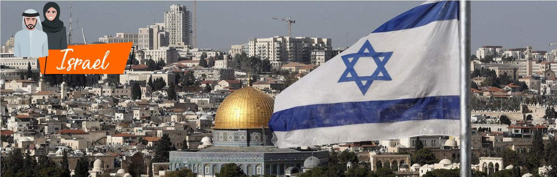Jerusalen-Bandera-Israel-1